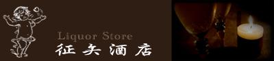 logo_soya06.jpg